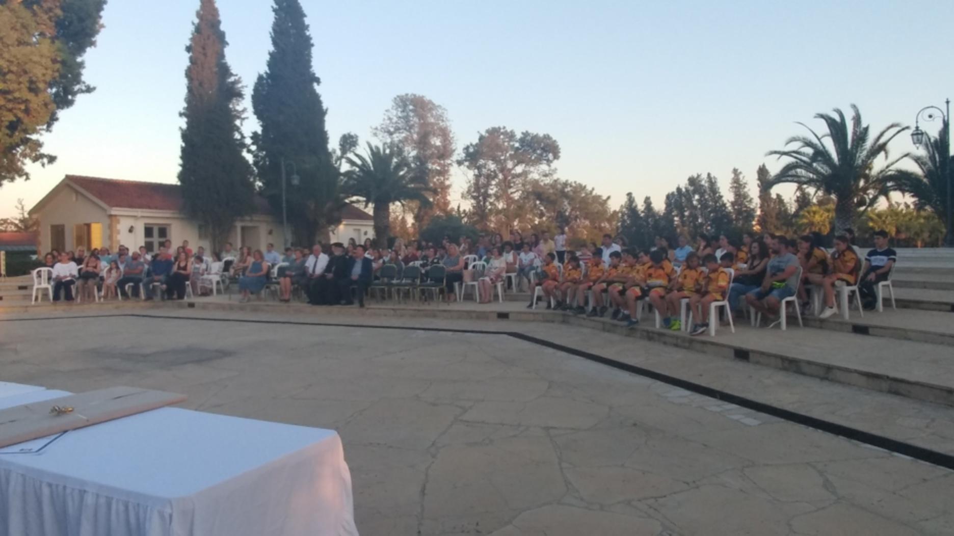 Στιγμιότυπο από την εκδήλωση του ΚΕΝΘΕΑ «Έφηβοι στην Πρόληψη»