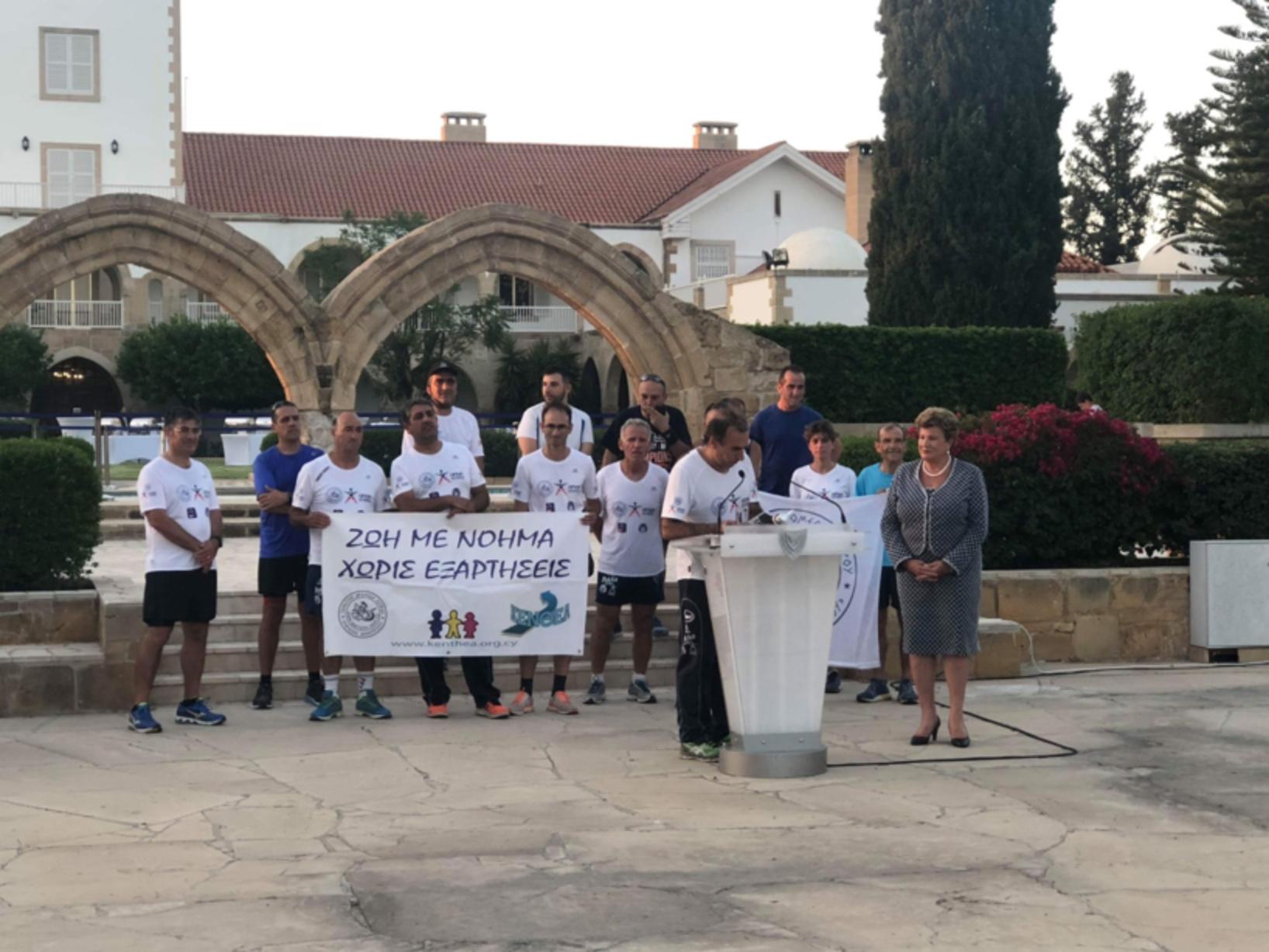Αθλητικό Μήνυμα από τους δρομείς του σωματείου δρομέων Κύπρου «Περικλής Δημητρίου»