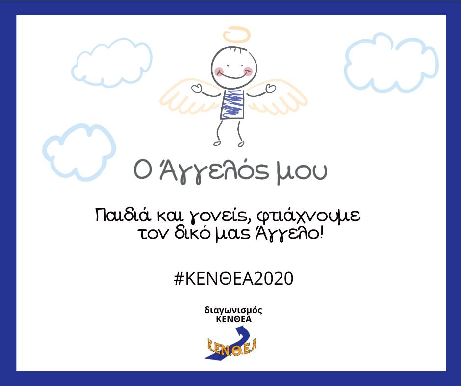 Angel1-Facebook